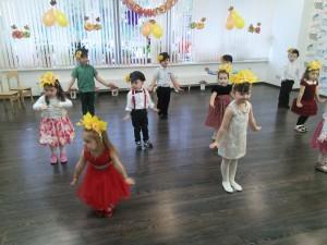 Главный танец