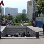 Детский сад недалеко от метро Севастопольская