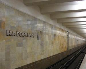 Детский сад и ясли, метро Нагорная